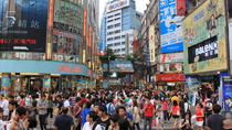Ximending Walking and MRT One Day Tour, Taipei, Full-day Tours