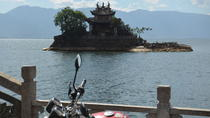 Erhai Lake Scooter Tour: Discover Dali and Bai Culture, Dali, Multi-day Tours