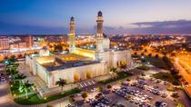 Salalah City Tour Half day, Muscat, Day Trips