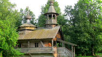 Private Day Trip to Veliky Novgorod from Saint Petersburg Including Round-Trip Transportation , St ...