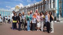 Skip-The-Line St.Petersburg Private Tours: Catherine's Palace with Amber Room and Pavlovsk Imperial ...