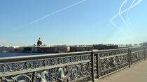 St.Petersburg 3 Hour Private Panoramic City Tour by Car, St Petersburg, City Tours