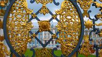 St. Petersburg and Vicinity in One Day, St Petersburg, Ports of Call Tours