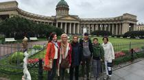 St.Petersburg Private Shore Excursion: Wednesday's Best 1-Day Visa-Free Tour, St Petersburg, Ports...