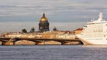 St Petersburg Shore Excursion: Visa-Free 2-day Tour, St Petersburg