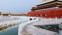 Beijing two day private tour including Mutianyu Great wall and the city tour, Beijing, City Tours