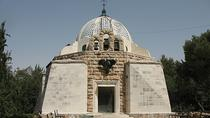 Bethlehem Half Day Tour from Herzliya, Herzliya, Half-day Tours