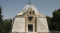 Bethlehem Half-Day Tour: Herzliya to Jerusalem with Biblical Sites, Herzliya, Half-day Tours
