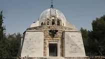 Bethlehem Half-Day Tour: Herzliya to Jerusalem with Biblical Sites, Herzliya, Day Trips