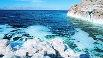 Dead Sea Relax Daily Tour from Herzliya, Herzliya, 4WD, ATV & Off-Road Tours