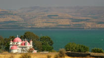 Nazareth Sea of Galilee and Baptismal Site Yardenit tour from Ramat Hasharon, Tel Aviv, Cultural...