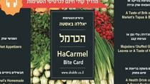 Carmel bite card, Tel Aviv, Food Tours