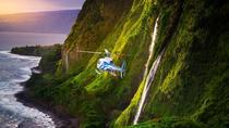 Waterfalls of Kohala, Big Island of Hawaii, Air Tours