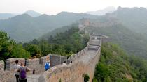 Jinshanling Great Wall Beijing Day Tour with Breakfast and Lunch (No Shopping, Professional Guide), ...