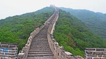 Mutianyu Great Wall One Day Tour (Group Tour, No-Shopping), Beijing, Shopping Tours