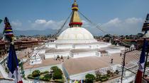 Golden Trangel Tour: visit must see city Kathmandu- Chitwan- Pokhara, Kathmandu, Cultural Tours