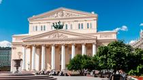 City center walking tour, Moscow, Attraction Tickets