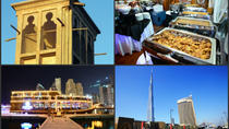 1-Day City Tour and Dhow Cruise From Dubai, Dubai, null