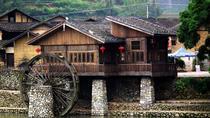 1 Day Hakka Tulou tour (Yunshuiyao & Hekeng), Xiamen, Day Trips