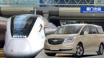 Private Arrival Transfer from Xiamen North Railway Station to Xiamen City, Xiamen, Airport & Ground...