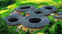 Private Day Tour Tianluokeng Tulou Cluster And Taxia Village From Xiamen, Xiamen, Day Trips
