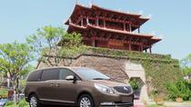 Private Transfer From Xiamen City to Quanzhou City, Xiamen, Private Transfers