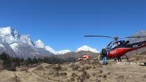 Everest Base Camp Helicopter Tour, Kathmandu, Helicopter Tours