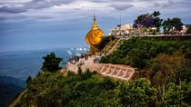 Day trip from Yangon to Golden Rock, Yangon, Day Trips