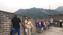 Beijing Layover Small Group Tour to Great Wall (9AM-1PM), Beijing, Layover Tours