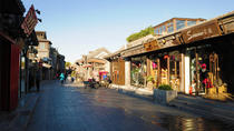 4-Hour Private Layover Tour: Beijing Old Hutong , Beijing, Private Sightseeing Tours