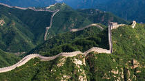 5-Hour Private Layover Tour: Badaling Great Wall, Beijing, Private Sightseeing Tours