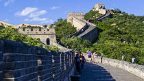 Beijing Badaling Great Wall of China Day Trip, Beijing, Private Day Trips