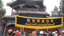 Beijing Muslim Quarter Walking Tour, Beijing, Walking Tours