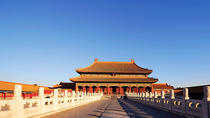 Private Essence City Tour in Beijing, Beijing, Full-day Tours