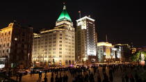 Small-Group Jewish Heritage Walking Tour from Shanghai, Shanghai, Walking Tours