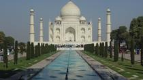 From Jaipur: Private Day Trip to Taj Mahal by Express Train, Jaipur, Private Day Trips