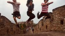5-7 hours Layover Tour to Mutianyu Great Wall with Speaking-English Driver, Beijing, Layover Tours