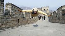 Private Mutianyu Great Wall Tour With Speaking-English Driver, Beijing, Cultural Tours