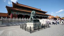3-Day Private Beijing City Tour, Badaling Great Wall and Kung Fu Show, Beijing, Full-day Tours