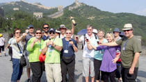 6-Day Small Group Tour of Beijing and Xi'an, Beijing