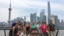 9 Days Small Group Tour to Shanghai - Beijing - Xian - Shanghai, Shanghai, Multi-day Tours