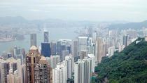 Half-day Hong Kong Island Tour, Hong Kong SAR, Private Sightseeing Tours
