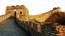 Private Beijing Tour: Mutianyu Great Wall and Summer Palace , Beijing, Private Sightseeing Tours