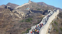 Private Great Wall of China Day Tour at Badaling and Mutianyu, Beijing, Day Trips