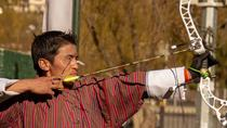 Bhutan - Archery Lessons, Paro, 4WD, ATV & Off-Road Tours