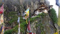 Relaxed Vacation in Bhutan, Paro, Cultural Tours