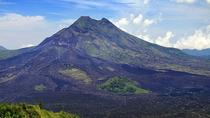 Private Full-Day Ubud Kintamani Volcano Tour, Ubud, Attraction Tickets