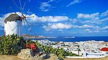 Visita Mykonos Chora & Playas Medio Día, Mykonos, Cultural Tours