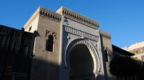 Malaga Private Walking Tour , Malaga, Walking Tours