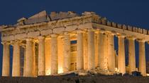 Executive Transfer - Athen (ATH) nach Athen Stadt (1-3 Personen), Athens, Airport & Ground Transfers